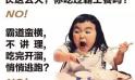 """丽水20年老店遇顾客""""霸王餐"""" 11人逃掉430元"""