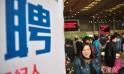 中国在外各类劳务人员将近93万人